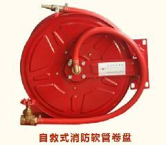 High Quality Fixed Fire Hose Reel