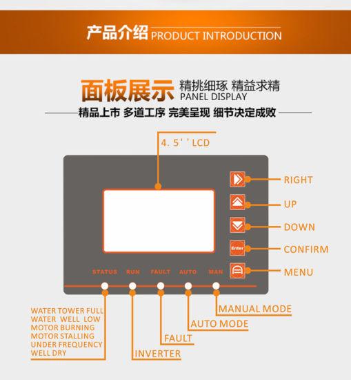 Bangzhao Factory Spi-7 5kw Water Pump Motor Solar Pump Driving Controller