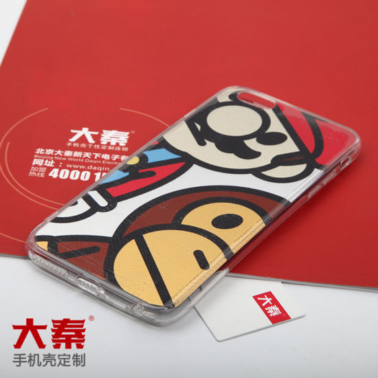 China Software For Cellphone Case Skin Cover Design China Cell Phone Skin And Cellphone Skin Design Price
