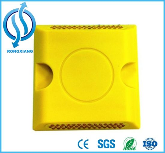 Plastic/Aluminium Road Maker Studs Within Glass Beads pictures & photos