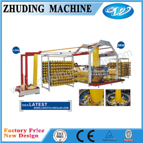 Six Shuttle Circular Loom for PP Woven Bag pictures & photos