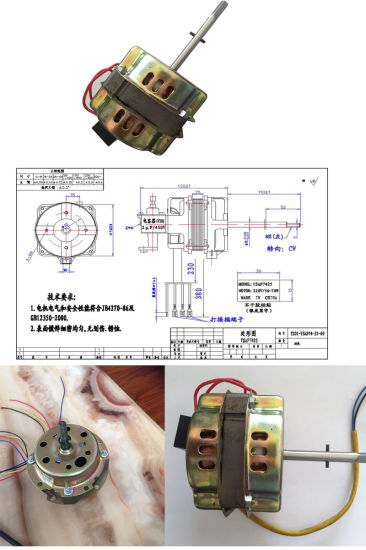 1000-3000rpm longlife ac motor for table fan and stand fan