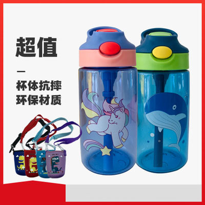 Cartoon Plastic Water Cup Portable Creative Trend Handle Straw Cup Adult Male and Female Students Cute Children's Cup