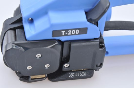 2d40d78e9f6 China Battery Powered Plastic Strapping Tool - China Orgapack ...