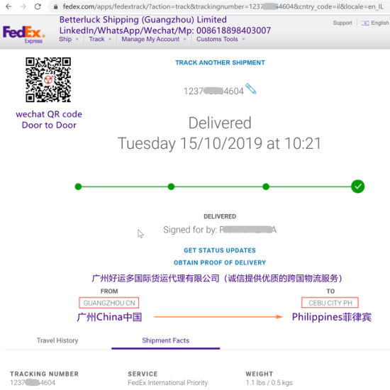 FedEx Express Shipment delivered to Philippines Cebu from China door to door Prices Cheap Dropshipping Services