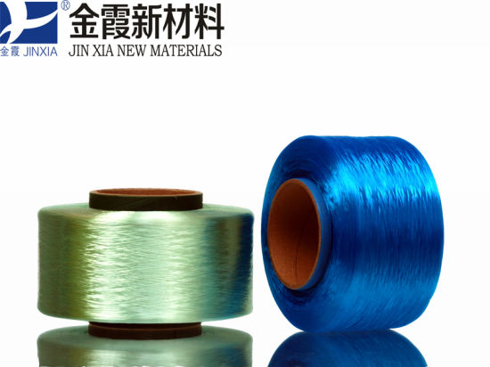 FDY Polyester Yarn 300d/96f Dope Dyed for Weaving pictures & photos