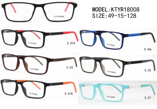China Kid′s Tr90 Optical Frame Ready Goods Stock Children′s Frames ...