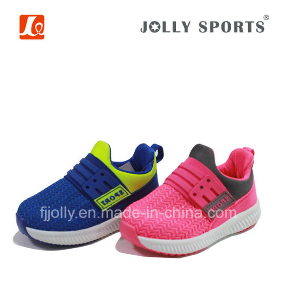 Unisex Kids Running Shoes Girls Lightweight Breathable Trainers Boys Mesh Sneakers