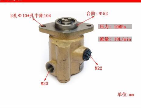 High Quality Cy4102bq Tranversor Hydraulic Pump
