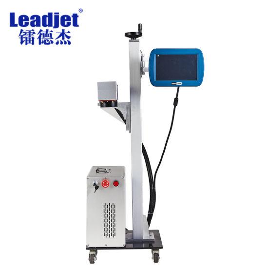 Leadjet Fiber Laser Pipe Printing Machine