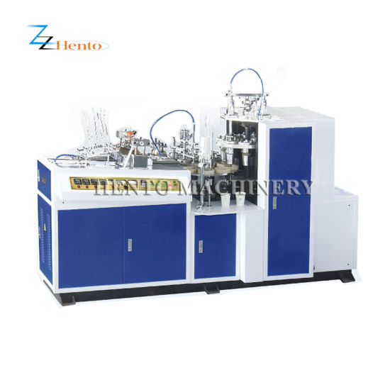 China Disposable Paper Cup Making Machine on Sale - China