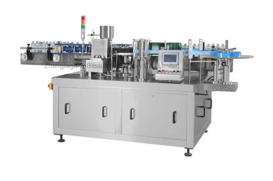 Full Automatic OPP Bottle Labeling Machine