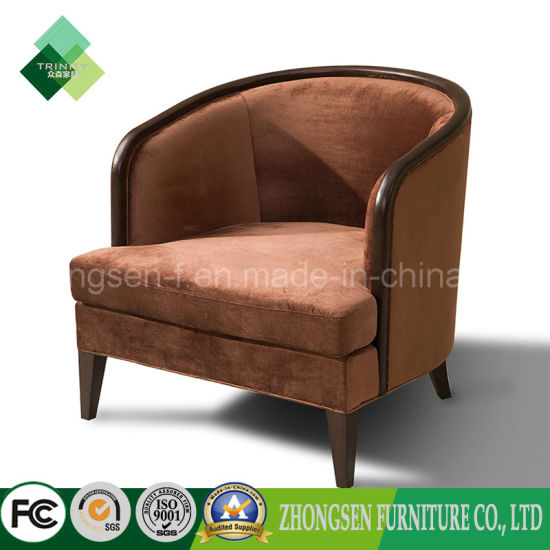Vintage Style Round Back Chair Single Sofa Chair For Sale