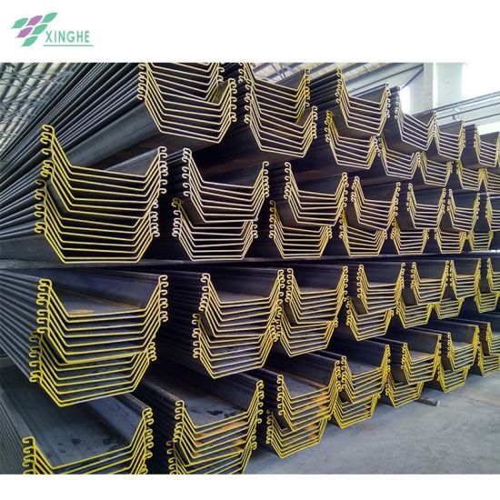 A36 Cold Formed U Type Sheet Pile From China Mill