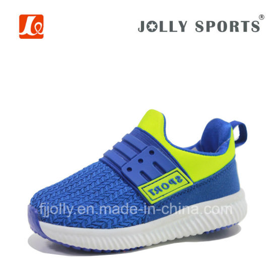 separation shoes 8702e 423e1 Kid′s Lightweight Breathable Fashion Sneakers Running Shoes for Children  Boys Girls pictures   photos