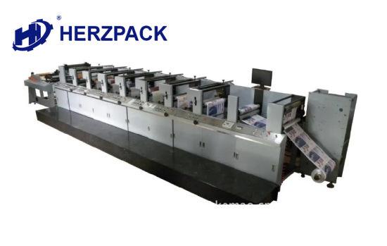 Unit Type Flexo Printing Machine