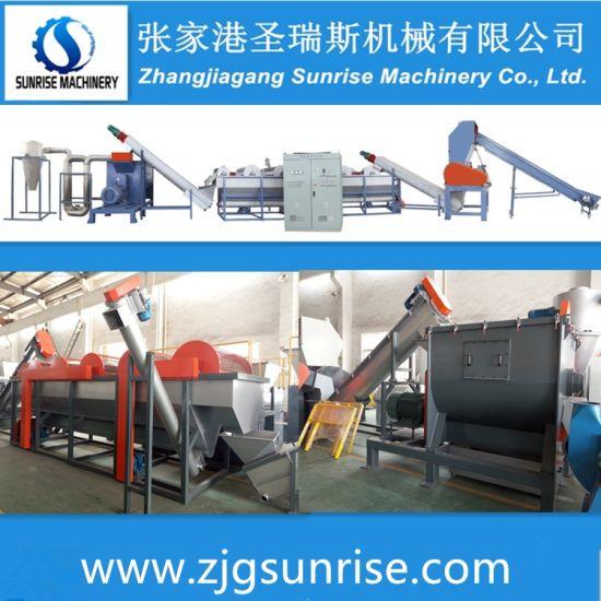 Plastic Recycle/ PE Recycling Machine/ PP Recycling Machine/ Waste Plastic Film Crushing Washing Recycle Line/ Plastic Granulator