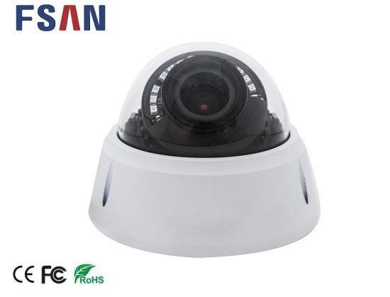 Fsan 2MP IR Infrared HD Network Mini Dome Surveillance IP Camera