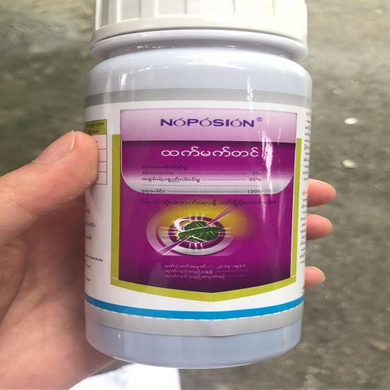 Biological Pest Control Insecticide Abamectin 5% Ec Manufacturer