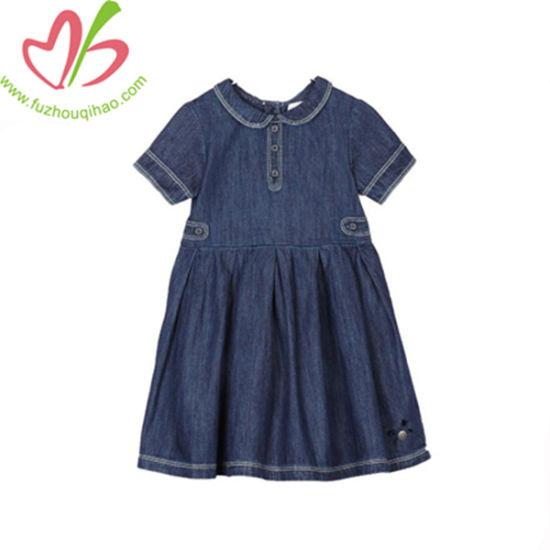 17a13d5a9f8 China korean stylish girls denim dress summer fashion ruffle jeans jpg  550x550 China frock baby denim