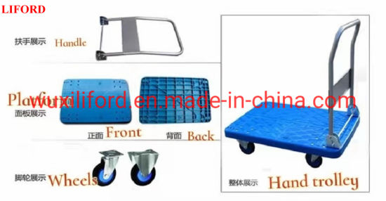 150kg 300kg Folding Plastic Hand Trolley with Noiseless PU Wheels