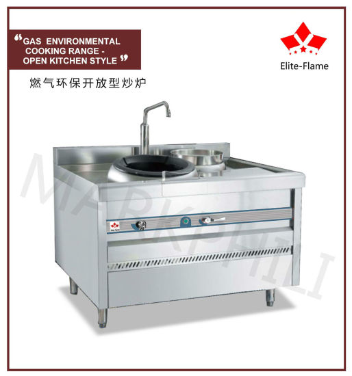 China Gas 1 Ring 1 Rear Pot Environmental Cooking Range Open