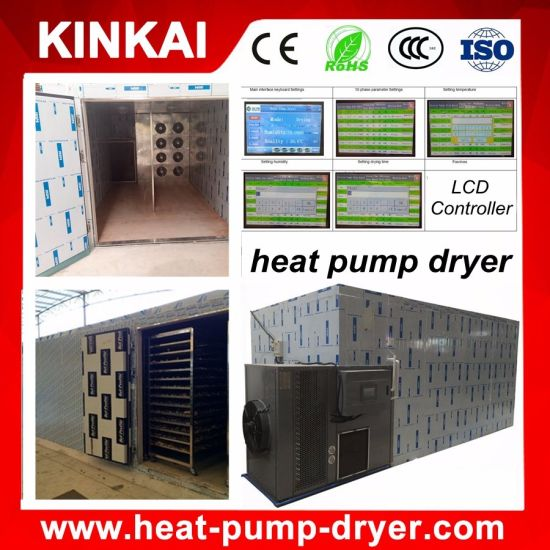 100% Natural Industral Grain/Rice Dryer/Corn/Wheat Dehydrator pictures & photos