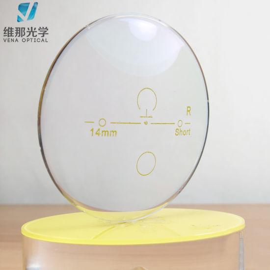 1.61 Progressive Short Corridor Spectacle Lens