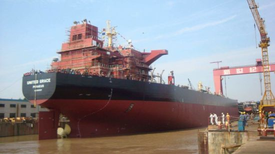 Chinese High Quality Oil Tanker Ship
