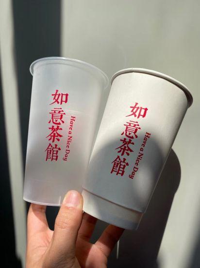 Eco Friendly Recycle PLA Film Paper Plastic Coffee Tea Cups Custom Printing Single Wall
