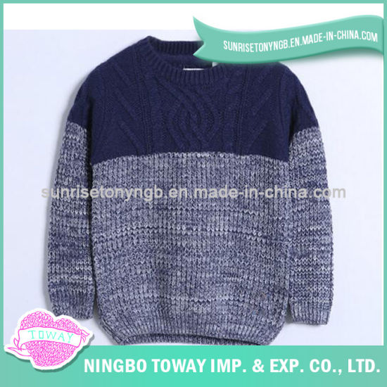fd121963e China High Quality Fashion Boys Design Knitted Baby Sweater - China ...