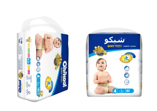 OEM Disposable Good Baby Diaper with High Absorption