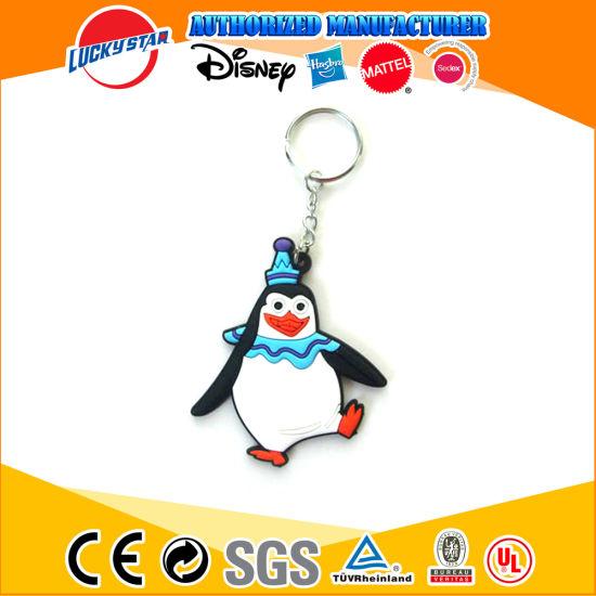 Custom Made Keychain Soft 3D Rubber PVC Keychain Key Ring