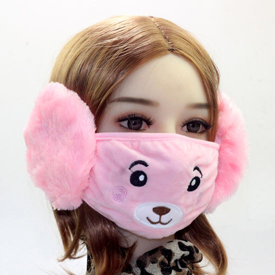 3D-Fit Disposable Protective Face Masks KN95 FFP2