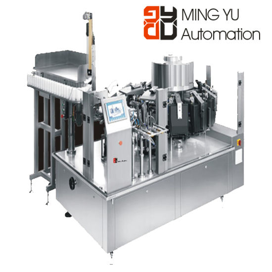 Full-Automatic Continuous Rotary Bag-Feeding Vacuum Food Packaging Machine (MY-160ZK)