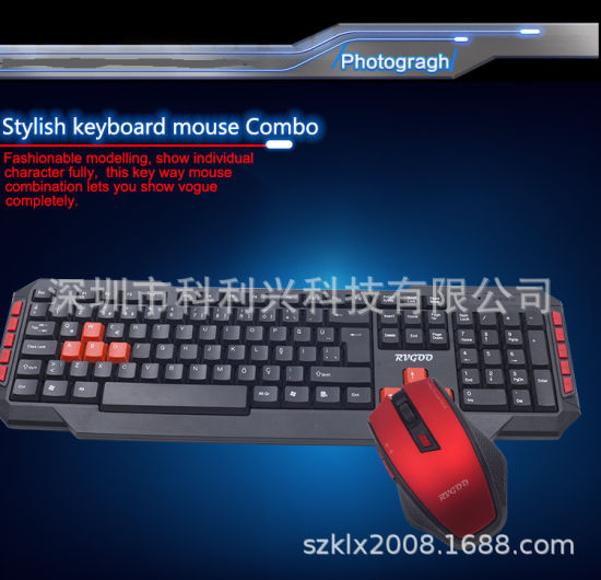 Popular Multimedia Mouse and Keyboard Combo pictures & photos