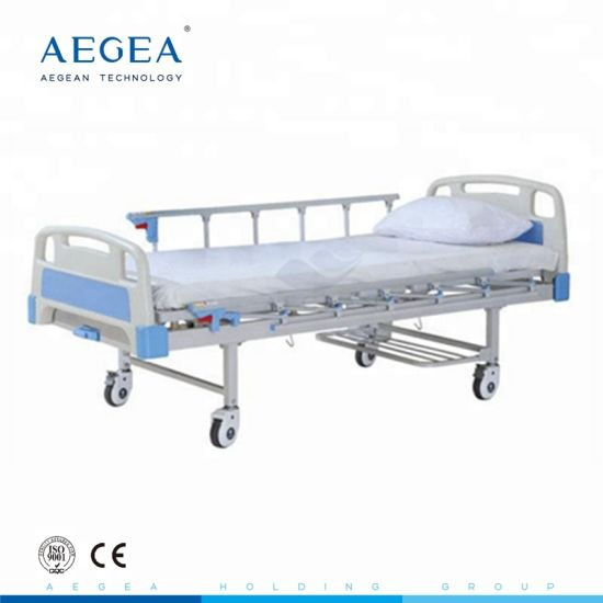 AG-Bys203 1 Crank Medical Supplies Beds