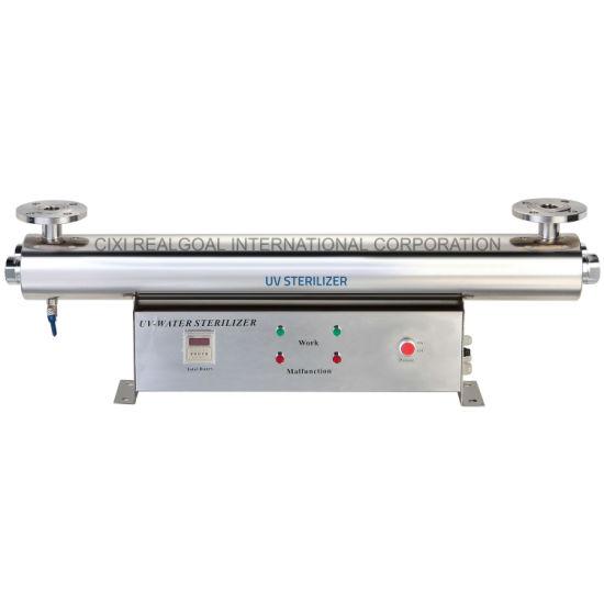 Realgoal 16W UV Bulb Lamp for 2GPM 16W UV Sterilizer