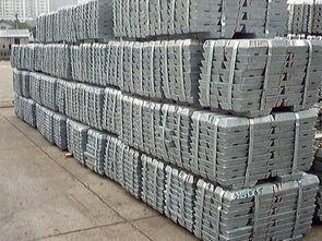 Shg Zinc Ingot 99.995%, Zinc Ingots with Factory Price From China