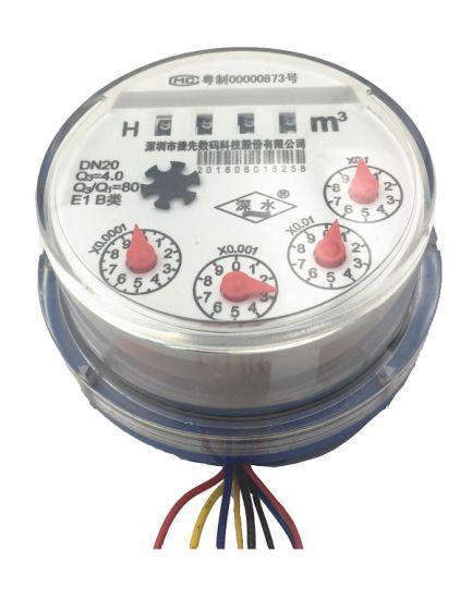 Water Meter Counter for AMR Meters