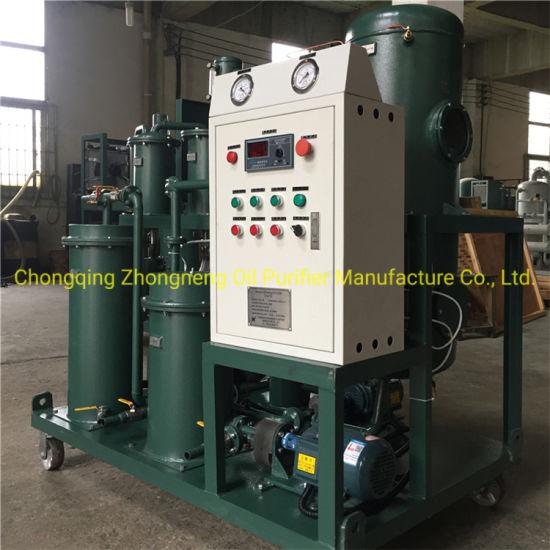 Hydraulic Oil Gear Oil Lubricating Oil Freezer Oil Purifier