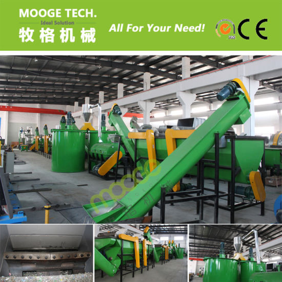MT-1000 Classical Type Plastic Bottle Pet Recycling Machinery pictures & photos