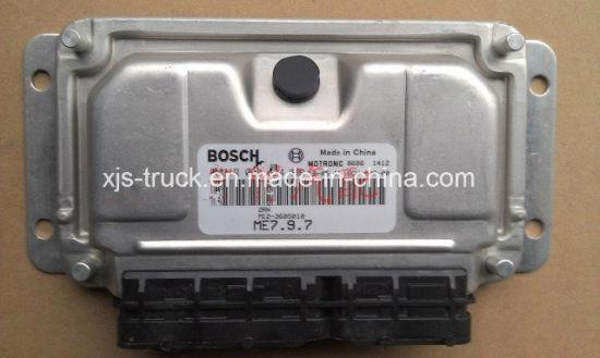 Chery Car Electronic Control Unit /Vdo (S11-3605010 JA 5WY5151A)