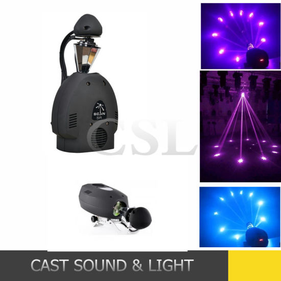 5r/7r Stage Effect Beam Scanner Light (CSL-727) pictures & photos
