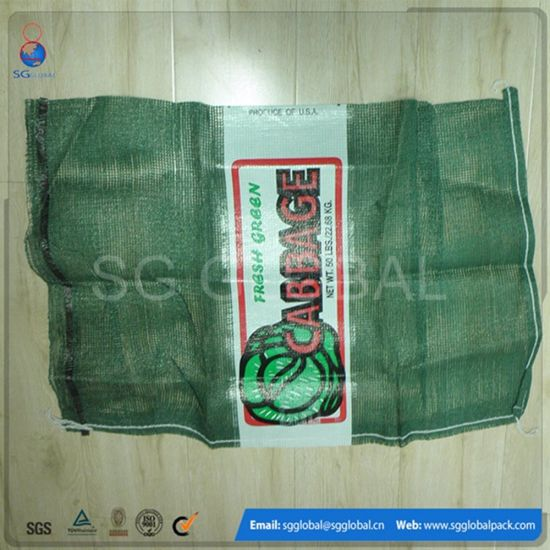 Polypropylene Vegetable And Fruit Small Mesh Drawstring Bags