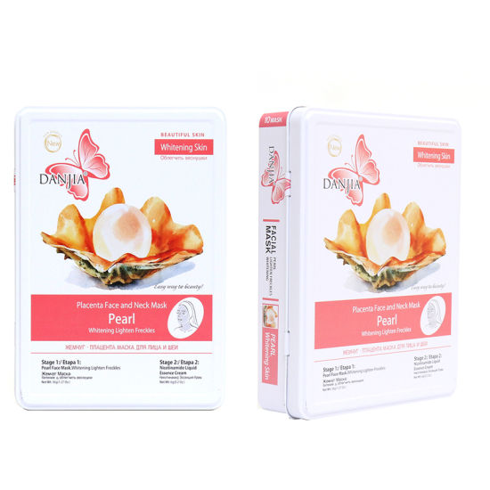Caviar Placenta-Collagen Face and Neck Mask Anti Wrinkle Facial Mask Iron Box
