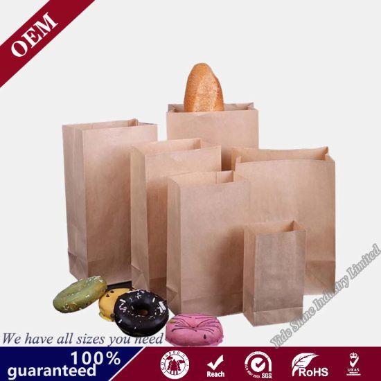 OEM Customized Cheap Price Custom Design Brown Kraft Paper Bag Brand Paper Bag No Handle