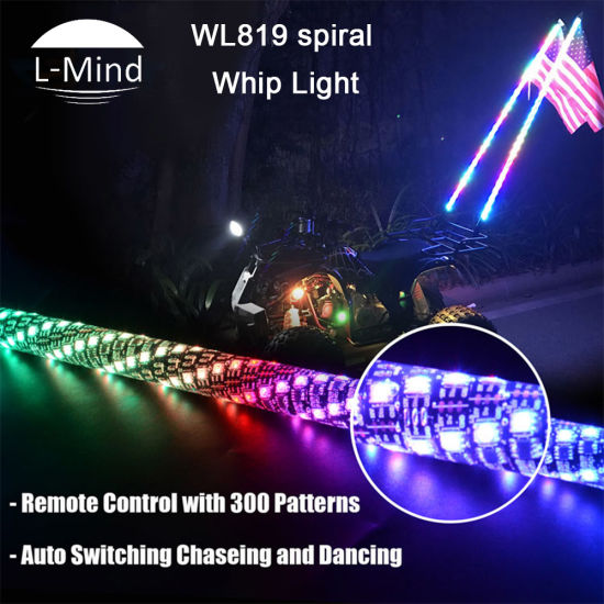 New 12V 24V DIY Logo Customize Size APP Bluetooth Control ATV Parts High Tenacity LED Whip Turn Brake Signal Light