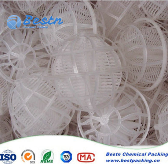 China Poriferous Ball-Shaped Suspend Packing Apply in The
