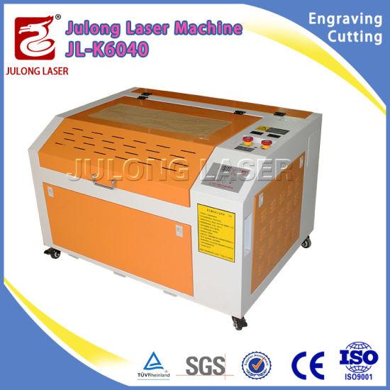 China 50W Laser Cutting Machine Laser Engraving Machine for